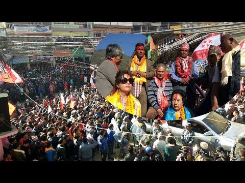 (गोरखामा डा.बाबुराम भट्टराईको विजय जुलुस Dr. Baburam Bhattarai...4 min, 32 sec.)