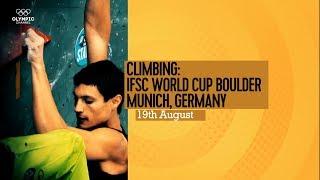 Upcoming Event Trailer - IFSC Climbing World Cup Munich 2017 - BOULDERING by International Federation of Sport Climbing