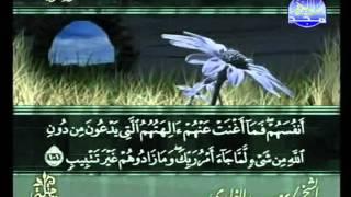المصحف المرتل 12 للشيخ سعد الغامدي  حفظه الله