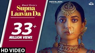 Video NIMRAT KHAIRA : Supna Laavan Da (Full Song) Preet Hundal   New Punjabi Songs 2019   White Hill Music download in MP3, 3GP, MP4, WEBM, AVI, FLV January 2017
