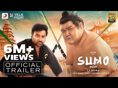 நகைச்சுவை நாயகன் சிவாவின்  SUMO  திரைப்பட Trailer  Sumo  Trailer (Tamil) | Shiva, Priya Anand, Yogi Babu, VTV Ganesh | S. P. Hosimin