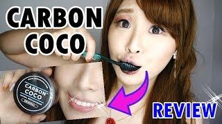 開箱樂-澳洲超夯CARBON COCO