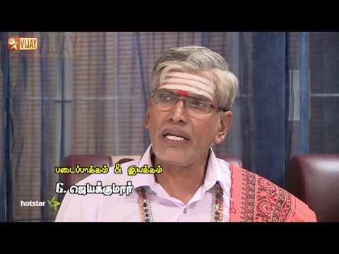 Deivam-Thandha-Veedu-09-02-16