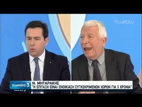 Video - Για διάλογο από μηδενική βάση με την κυβέρνηση έκανε λόγο ο περιφερειάρχης Βορείου Αιγαίου