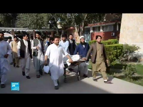 العرب اليوم - سقوط قتلى وجرحى في قندهار في أفغانستان