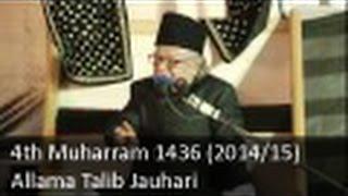 04 Majlis | Allama Talib Johri | Muharram 1436 (2014)