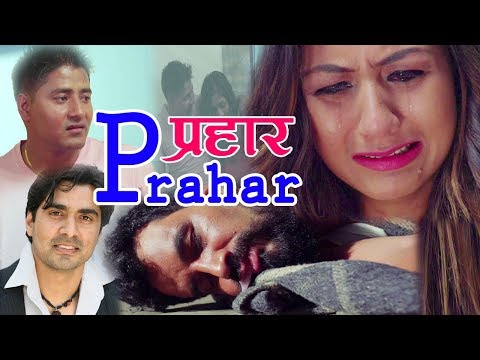 (Prahaar by Raj Sigdel || प्रहार || Tejendra Bhandari Feat. Shree & Pramila || New Gazal 2075/2018 - Duration: 5 minutes, 56 seconds.)
