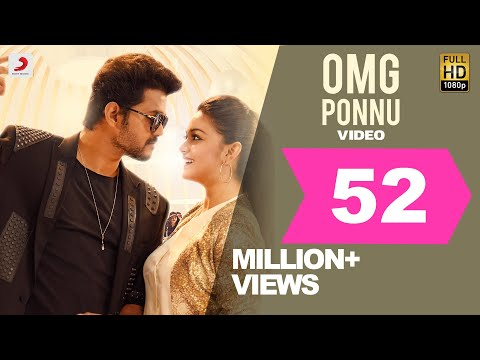 Sarkar  - OMG Ponnu Song Video (Tamil)   Thalapathy Vijay, Keerthy Suresh   A .R. Rahman