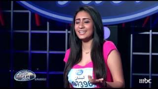 Arab Idol -تجارب الاداء - حنان رضا