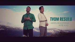NOVO -  Armin Muzaferija & hfz. Aziz Alili - Tvom Resulu