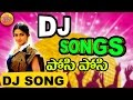 Poshi Poshi Dj | Private Comedy Dj Songs Telugu | Dj Songs | Telangana Dj Songs | New Folk Dj Songs