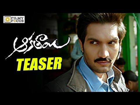 Akathayi Movie Teaser  Asish Raj Ruxer Mear