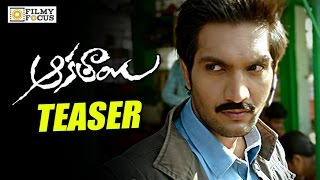 Akathayi Movie Teaser  Asish Raj Ruxer Mear
