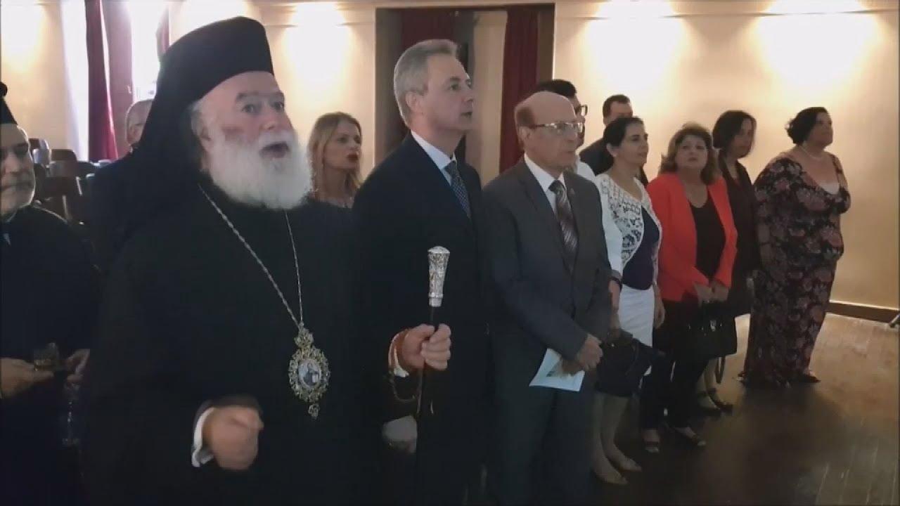 """Πατριάρχης Θεόδωρος προς Αλεξανδρινούς μαθητές για το """"ΟΧΙ"""": """"Κρατείστε την Ελλάδα στην καρδιά σας"""""""