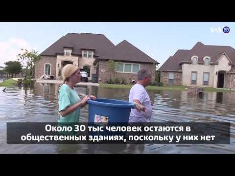 Новости США за 60 секунд. 5 сентября 2017 года - DomaVideo.Ru