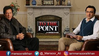 Video To The Point With Mansoor Ali Khan - Imran Khan Special Interview - 18 November 2017 | Express News MP3, 3GP, MP4, WEBM, AVI, FLV November 2017