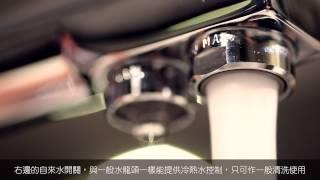 產品型號: LED 獨立水龍頭 Faucet-L應用範圍: 獨立水龍頭設計,過濾水更潔淨衛生產品特色: 過濾水手柄配有 LED 濾芯更換提示燈,正常使用時, 藍燈閃動;當 LED 燈由藍燈轉紅燈時,即表示需盡快 更換濾芯,同時必須更換新電池使正常操作。水龍頭尺寸: 12.4cm (W) x 22.7cm (H) x 24.3 cm (D)產品認證: NSF/ANSI 61