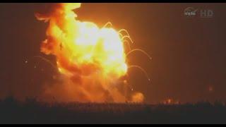 Explosion De La Fusée Antares D'Orbital Science