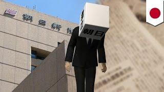 朝日新聞、捏造で任天堂に謝罪