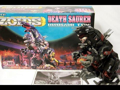 ZOIDS EZ-021 DEATH SAURER (デスザウラー)