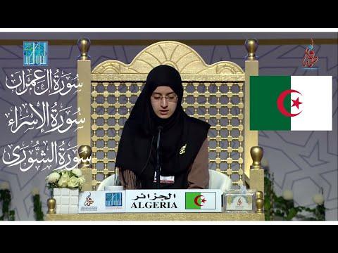 HENNI ZOHRA - Ali 'Imran137-148, Al Isra 88-100, Asy Syuraa 13-21