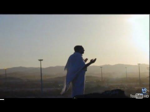 Types of Hajj حجّ کی اقسام