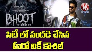 Vicky Kaushal Visits Hyderabad For Promotions Of Bhoot Movie