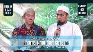 Video Cara Cerdas Menjawab Hadits 200 Tahun Setelah Nabi Baru Ada || Ustadz Adi Hidayat Lc MA MP3, 3GP, MP4, WEBM, AVI, FLV Februari 2019