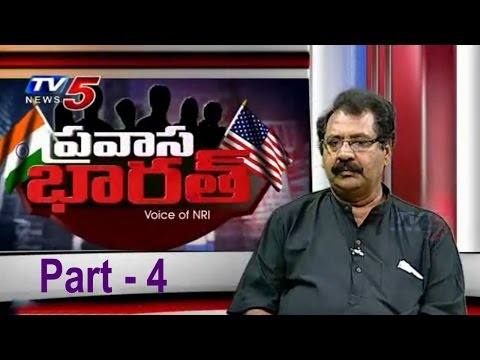 Scams Behind AP New Capital ?  | Prof. Bhuman | Part 4 : TV5 News