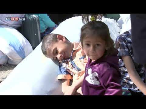 العرب اليوم - مئات اللاجئين السوريين يعودون إلى بلداتهم