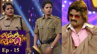 Video Thakarppan Comedy | Ep - 15  Balu Varghese and team on the floor | Mazhavil Manorama MP3, 3GP, MP4, WEBM, AVI, FLV Mei 2018