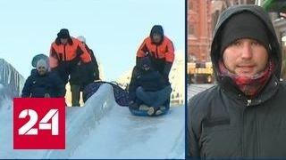 Мороз не велит москвичам стоять: самые стойкие вышли на улицы