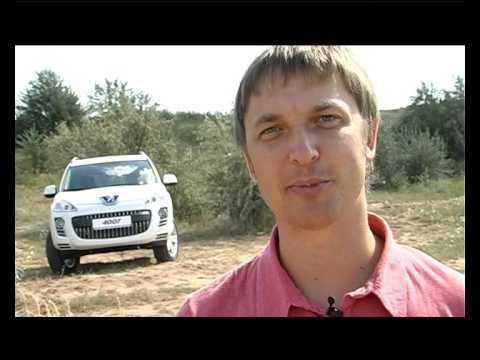 Peugeot 4007 Тест Peugeot 4007