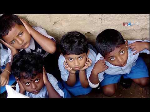 En Iname En Saname | என் இனமே என் சனமே | Ep 21 | IBC Tamil TV