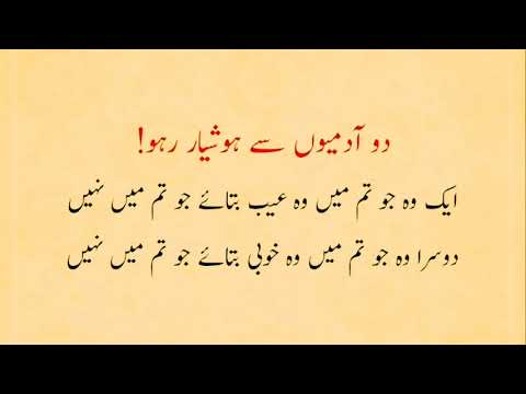 Friendship quotes - Urdu Quotes Friendships Quotes positive thoughts inspiration whatsapp status videos best collection