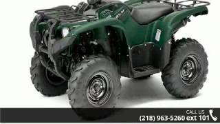 2. 2014 Yamaha Grizzly 550
