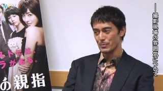 『カラスの親指』阿部寛インタビュー