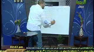 الفيزياء - الضوء أ / محمد عبد المعبود 31-10-2012