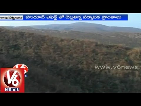 V6 special story on Vizag tourist places  Hudhud Cyclone disaster smashes Vizag tourist places