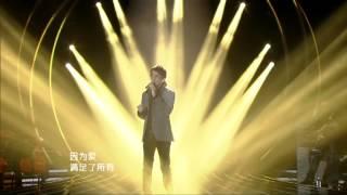 Linzhi China  city images : 林志炫 - 沒離開過 《我是歌手20130215》