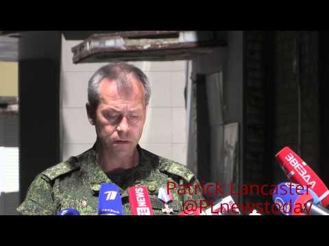 Сводка МО ДНР за 8 июня
