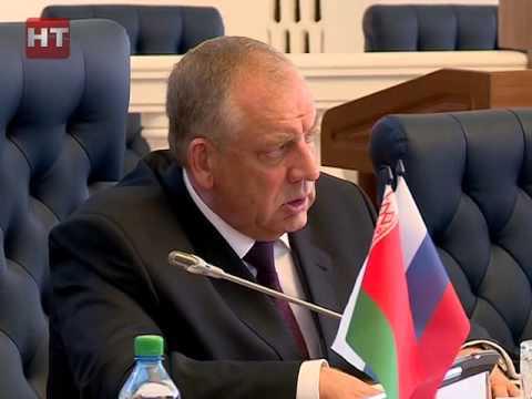В сентябре в Великом Новгороде пройдет II форум регионов России и Беларуси