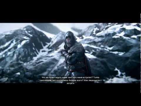 #85 Assassin's Creed:Revelations (Масиаф) Прохождение от DenX3m