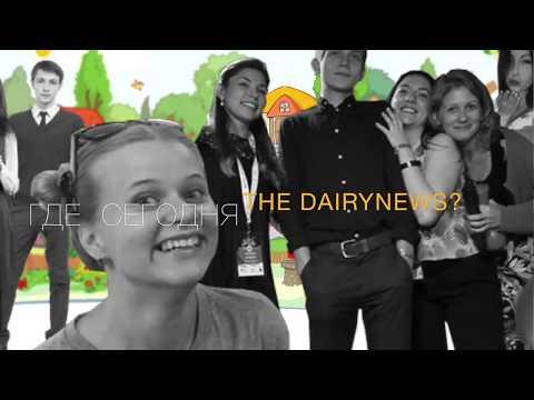 Где сегодня The DairyNews? Постигает азы кормления во Владимирской области!