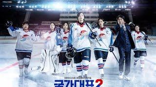Nonton              2  Take Off 2  2016                                       Film Subtitle Indonesia Streaming Movie Download