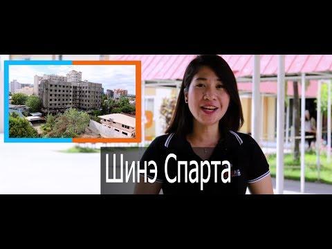 Открытие нового кампуса