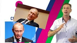Путин Выборы 8 сентября ВЫБОРАНЕТ