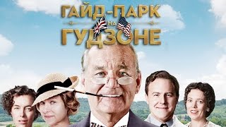 Nonton                                         Hyde Park On Hudson  2012                      Hd Film Subtitle Indonesia Streaming Movie Download