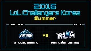Virtuoso vs RSG, game 2