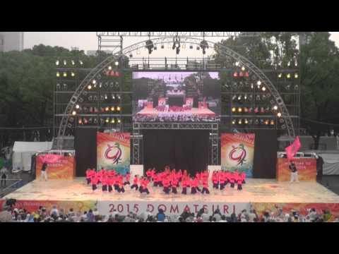 2015 8 28 どまつり 前夜祭 メイン会場 昭和保育園「たちばな」